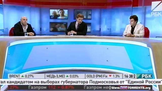 Интернет-пираты вне закона. Андрей Левченко | WEBRip