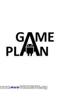Новые Android игры на 3 января от Game Plan. 5 игр.