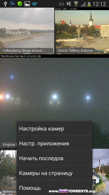 tinyCam Monitor PRO for IP Cam V5.6   Android