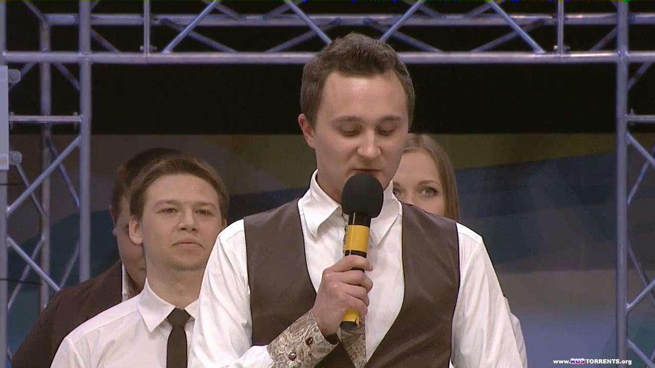 КВН-2014. Первая лига. Первая 1/4 финала [Эфир от 16.06] | WEB-DL 720p
