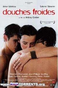 Холодный душ | DVDRip