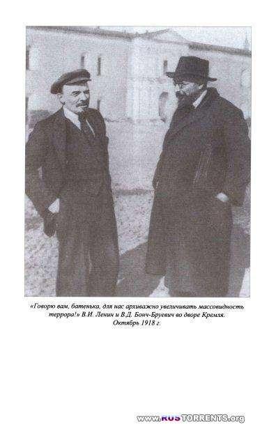 �.�. ������ | ������ ������� �������. ������ �������. 1918 ��� | PDF