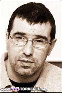 Евгений Гришковец - Детали