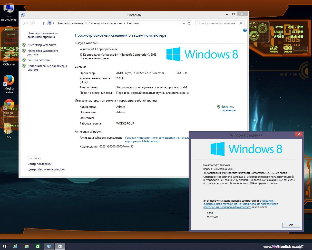 Windows 8.1 Enterprise x86/x64 Update BeaStyle v.1.15 RUS