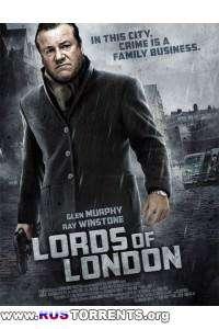 Короли Лондона | Blu-ray 1080i
