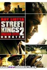 Короли улиц 2 | BDRip 720p