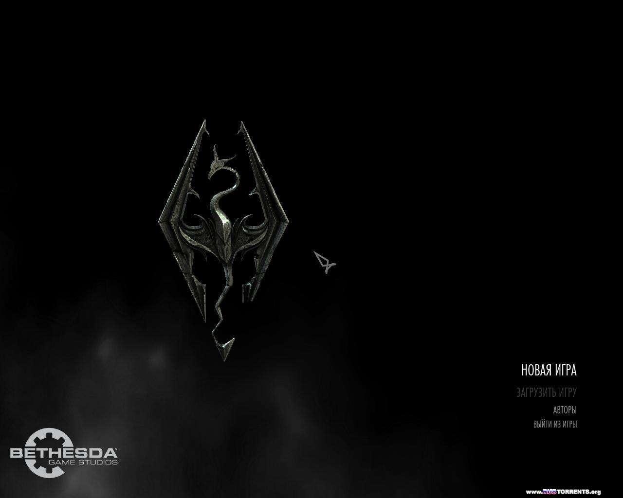 The Elder Scrolls 5: Skyrim v 1.3.10.0 | Repack от Fenixx