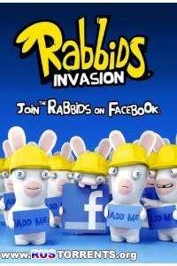 Нашествие кроликов | (1 сезон, 1 серия ) | WEBDLRip