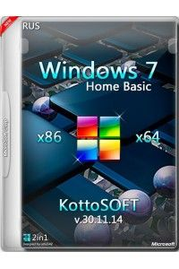 Windows 7 Home Basic x86/x64 KottoSOFT v.30.11.14 RUS