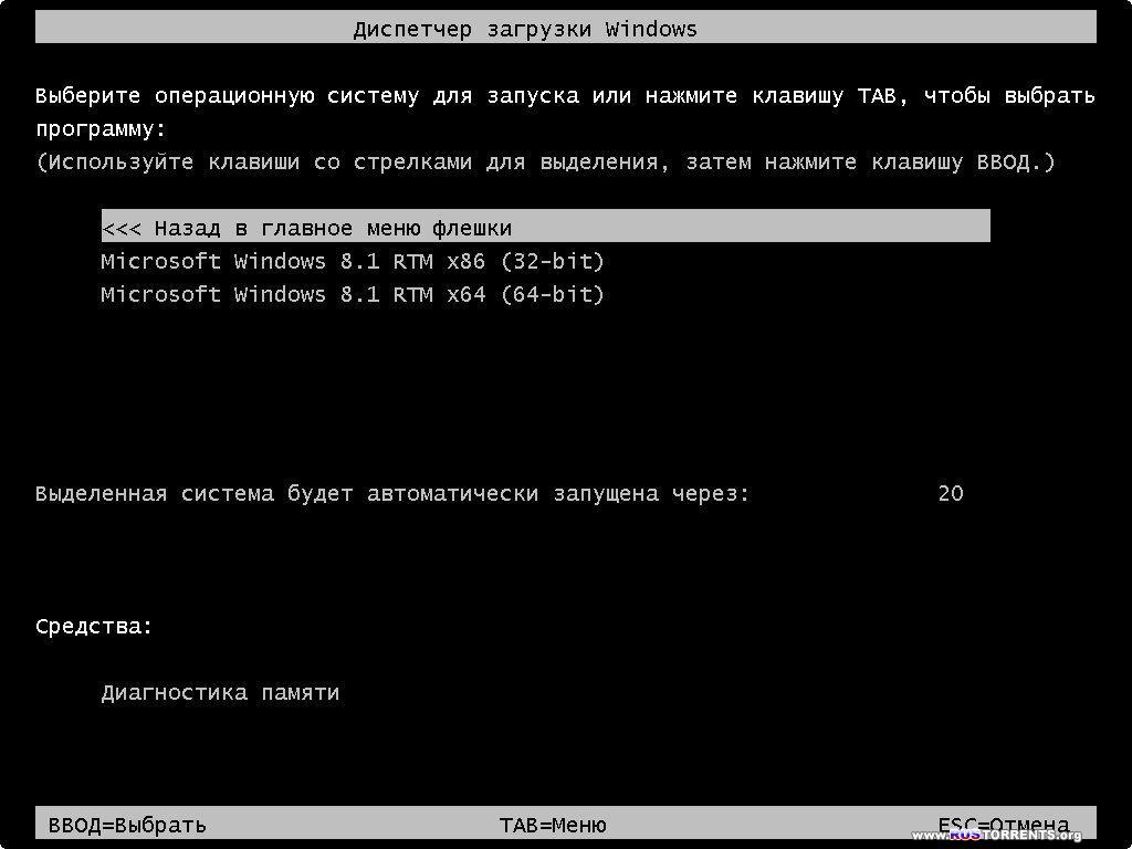 MULTIBOOT USB FLASH DRIVE 8Gb-16Gb FAT32-NTFS UEFI / MULTIBOOT DVD 4.7-8.5 Gb