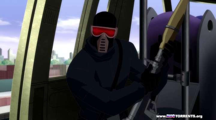 Супермен: Свободный | HDRip | Лицензия