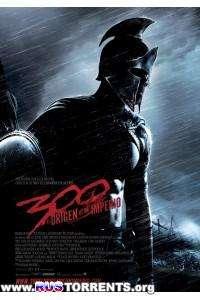300 спартанцев: Расцвет империи    BDRip-AVC   Лицензия