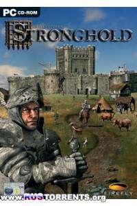 Stronghold Полное Собрание