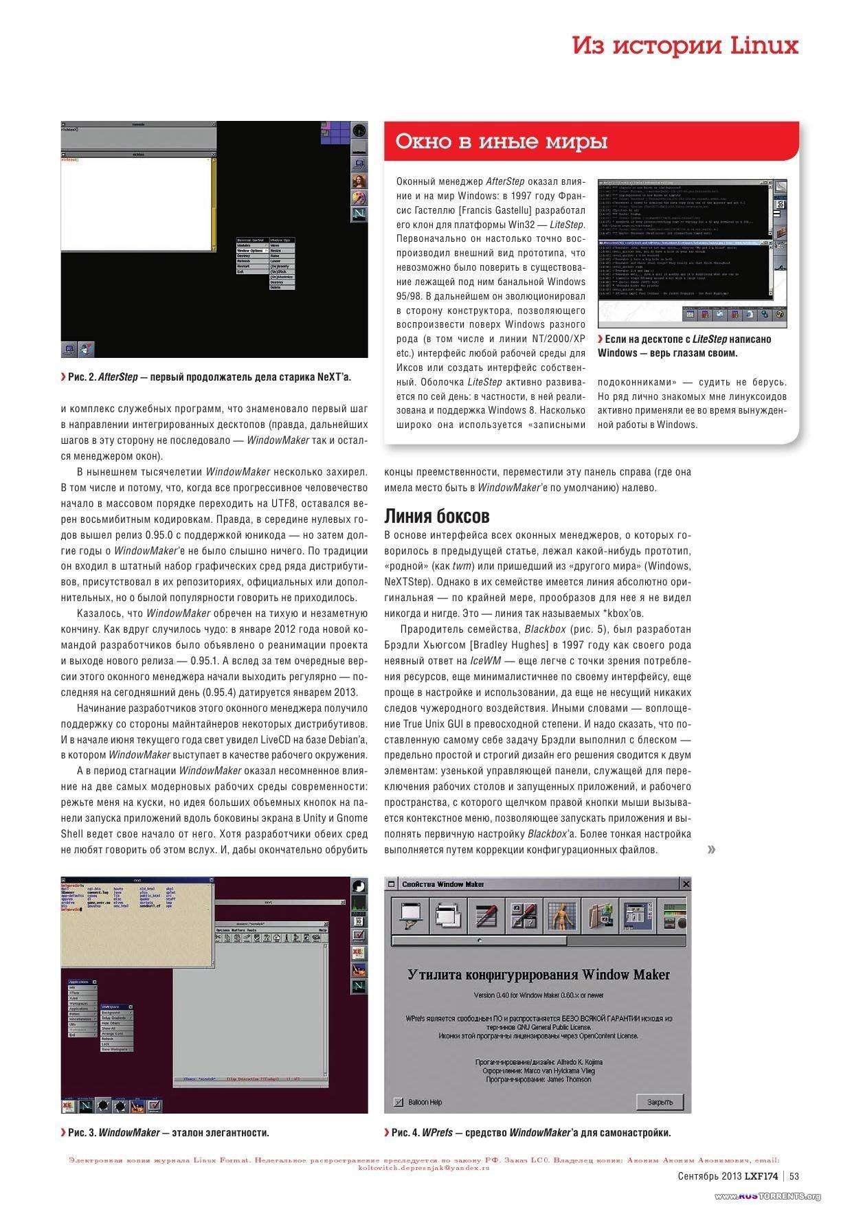 Linux Format №174