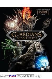 Guardians of Middle-earth: Mithril Edition | PC