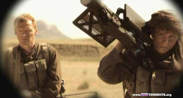 Охотник за караванами | DVDRip