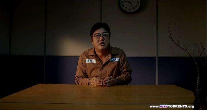 Урок этики | HDTVRip