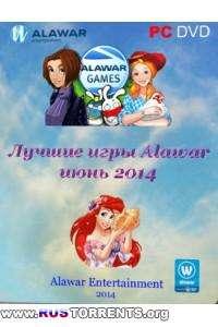 Лучшие игры Alawar за июнь 2014 года | PC