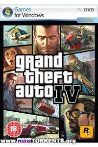 Grand Theft Auto IV (1С лицензия)
