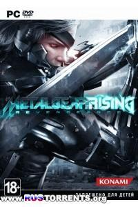 Metal Gear Rising: Revengeance [Update 2]   PC   RePack от xatab