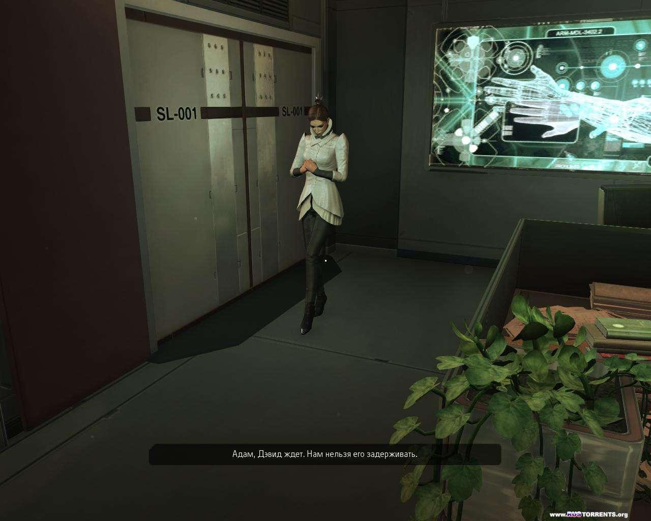Deus Ex: Human Revolution v 1.2.633.0 + 3 DLC I Repack от Fenixx