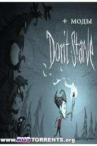 Don't Starve [v 1.110570 + 30 модов] | PC | RePack от Fugitsu