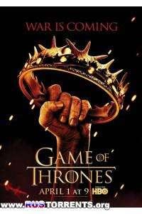 Игра престолов [01 сезон: 01-10 серия из 10] | HDTVRip | BaibaKо