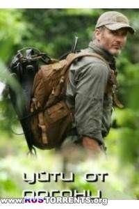Discovery. Уйти от погони [01 сезон: 01-07 выпуски из 07] | HDTVRip