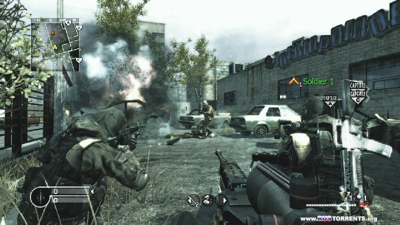 Call of Duty 4: Multiplayer