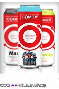 Comedy Club. Exclusive [выпуск 15] [эфир от 25.05]   SATRip