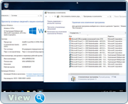 Windows 10 AiO 20 in 1 + Office 2016 by SmokieBlahBlah v.09.12.15