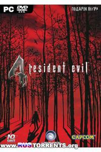 Resident Evil 4: Special Edition