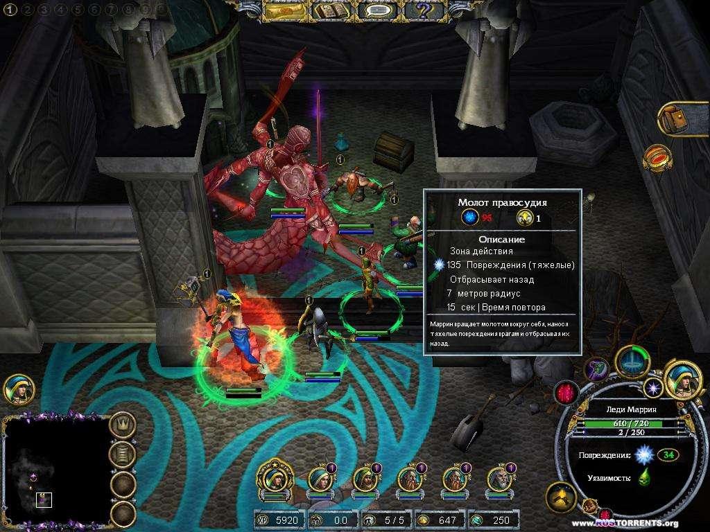Dragonshard: �������� ����������
