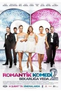 Романтическая комедия 2 | WEB-DLRip