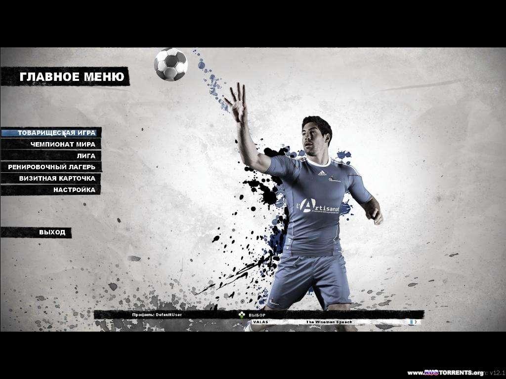 IHF Handball Challenge 12 [v 12.2] | PC | RePack �� xGhost