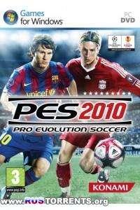 PES 2010 ( Full )