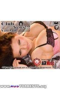 VA - Клубные Новинки Vol.341