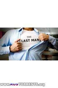 Последний мужик | РС | Лицензия