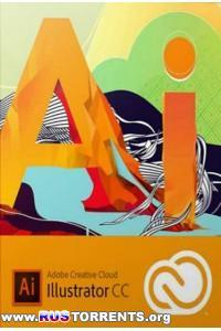 Adobe Illustrator CC 17.1.0 | PC | RePack by JFK2005