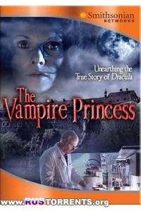 Княгиня вампиров   SATRip   P1