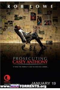 Судебное обвинение Кейси Энтони | HDTVRip