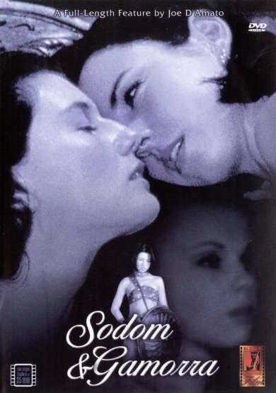 Содом и Гоморра | Sodom & Gamorra