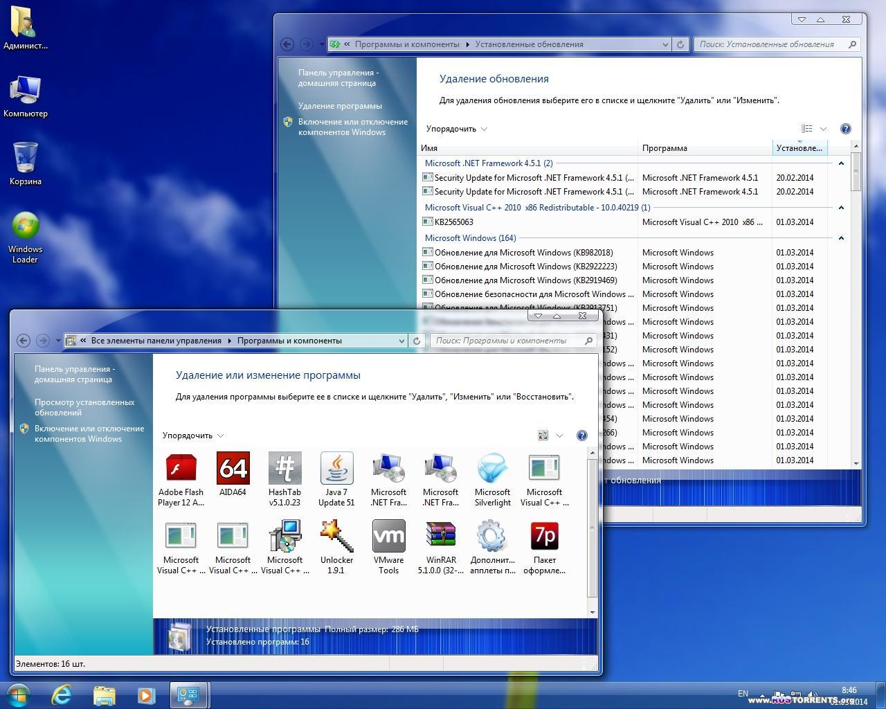 Windows 7 SP1 BEST 7 х86/х64 Edition Release 5in1 v.14.2.4