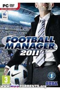 Футбольный менеджер 2011