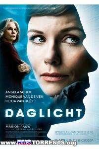 Дневной свет | DVDRip