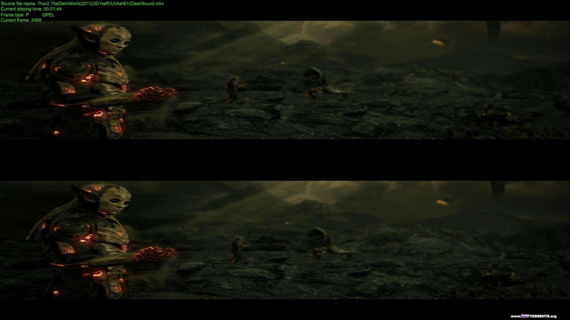 ��� 2: ������� ���� | BDRip 1080p | 3D-Video | halfOU | ��������