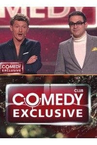 Comedy Club. Exclusive [Эфир 21.02] | WEB-DLRip