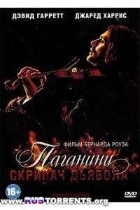 Паганини: Скрипач Дьявола | DVDRip | Лицензия