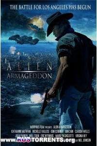 Армагеддон пришельцев | DVDRip | L2