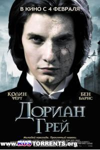 Дориан Грей   HDRip